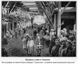 1916-07-10-tashkentskiy-bazar