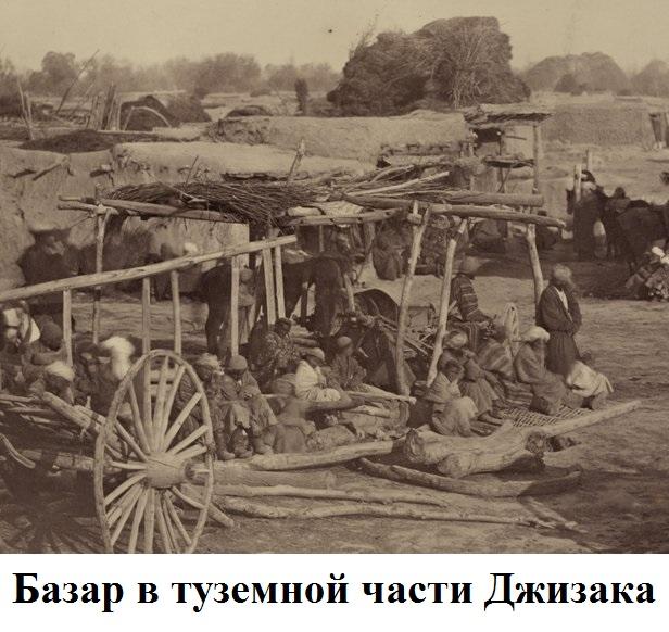 1916-07-15-bazar-v-dzhizake