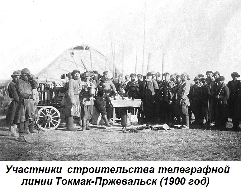 1916-08-15-1900-stroitelstvo-telegrafnoy-linii