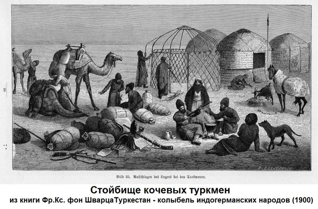 1916-08-29-stoybishhe-turkmen