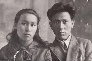 Жусуп жана Күлсүн. 1932