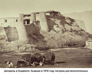 1916-07-03-04-krepost-khodzhent