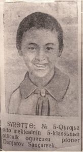 1940-MM-dd SD 2 school gazeta сжато