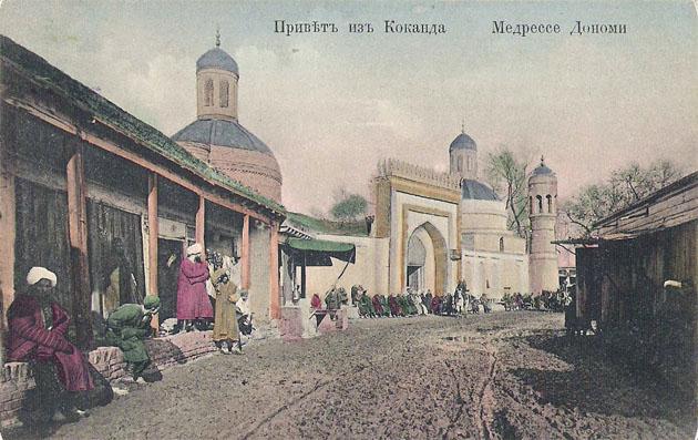 1900-kokand