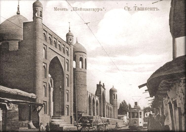 1900-tashkent-mechet-sheykhantaur