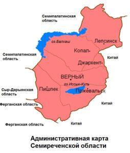 1916-08-07-karta-semirechya
