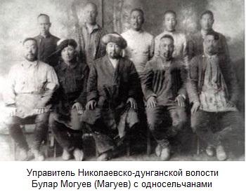 1916-08-08-dungane-sela-nikolaevskogo