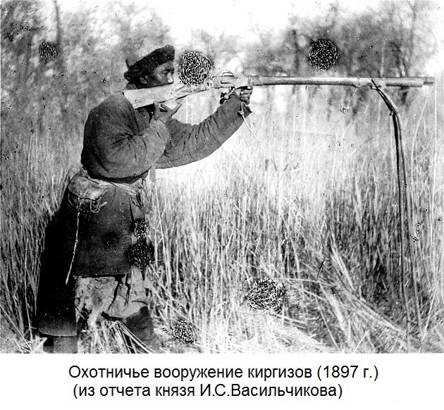 1916-08-09-iz-stati-vasilchikova-vooruzheniya