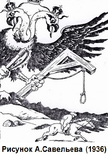 1916-08-24-risunok-a-saveleva-1936-god