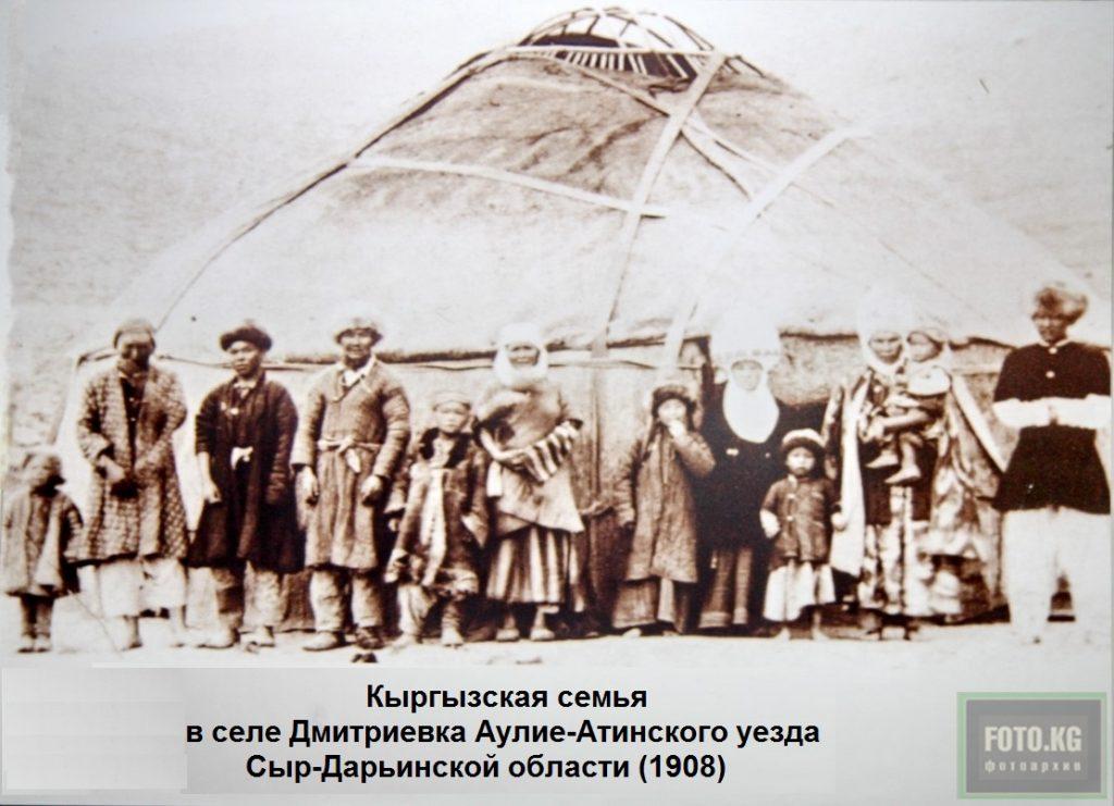 1916-08-30-kirgizy-aulie-ata
