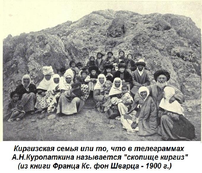1916-09-01-02-kirgizy-v-yurte