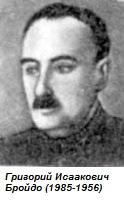 1916-09-03-04-g-i-broydo