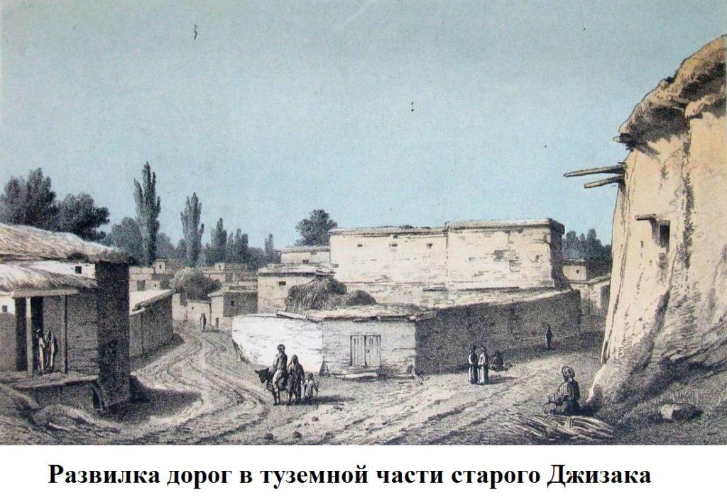 1916-razvilka