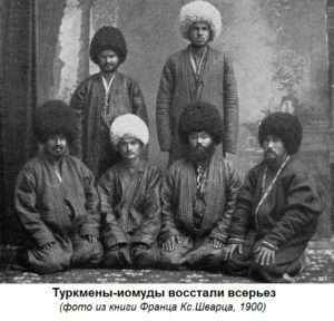 1916-10-03-04-turkmeny