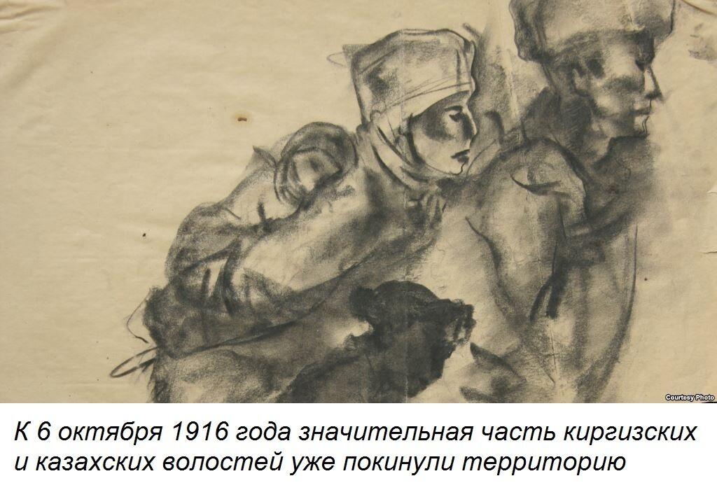 1916-10-05-06-akvarel-urkun