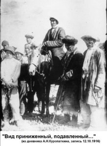 1916-10-25-26-vinovatye