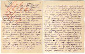 1940-10-02 - Письмо в Отдел кадров ИКИ-1