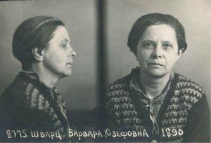 1941 - Barbora Shwartz in NKVD