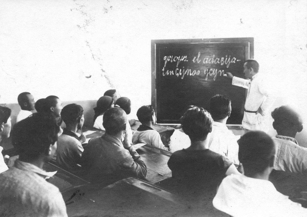 Базаркул Данияров - 1920-е г
