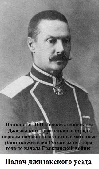 1916-07-18 - полковник П.П.Иванов