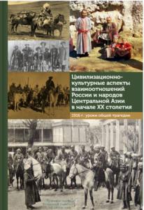 2015 конференция МГУ - обложка