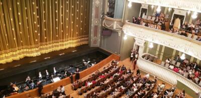 В Большом театре, Новая сцена. Зал