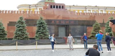 Мавзолей В.И.Ленина на Красной площади